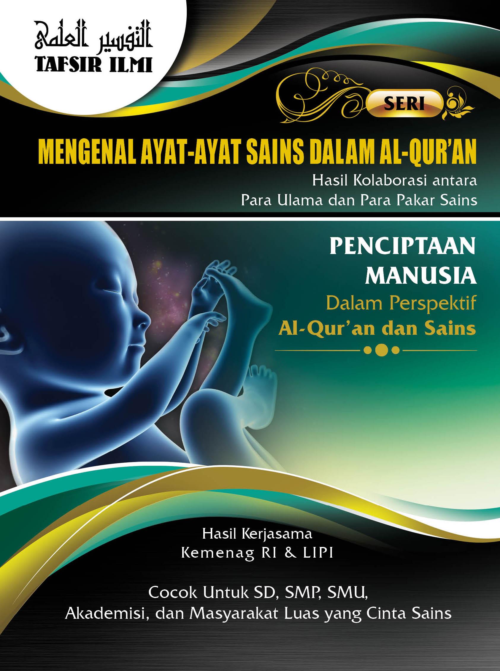 Kover Ensiklopedi Tafsir Ilmi Mengenal Sains dalam Al-Qur'an (www.ensiklopediaalquran.com)