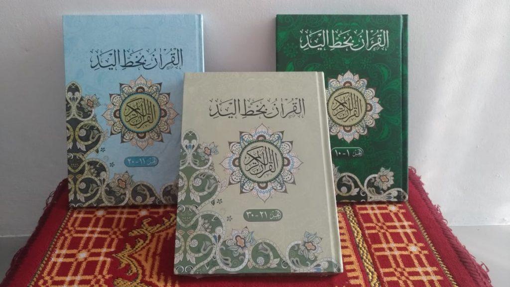 Kover Al Quran Iqra' bil Qalam metode Follow the Line