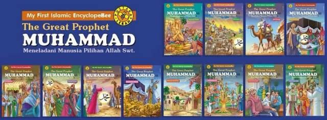 Kover The Great Prophet Muhammad - Sirah Nabawiyah Nabi Muhammad SAW
