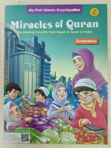 Miracle of Qur'an - tentang Ekonomi