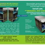 Korelasi Antara Agama Islam dan Sains dalam Tafsir Ilmi