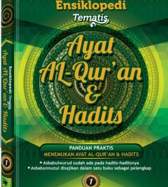 Ensiklopedi Tematis Ayat Al Quran dan Hadits