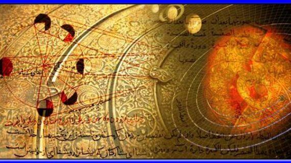 korelasi sains dan agama islam